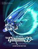 劇場版 機動戦士ガンダムOO —A wakening of the Trailblazer— COMPLETE EDITION【初回限定生産】 [Blu-ray]