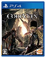 PS4用ドラマティック探索アクションRPG「CODE VEIN」発売