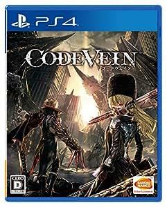 【PS4】CODE VEIN 【Amazon.co.jp限定】ゲーム内で使える特殊スタンプセット「ミア-2」 が入手できるプロダクトコード 配信