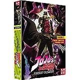 ジョジョの奇妙な冒険 2nd Season スターダストクルセイダース DVD-BOX 1/2