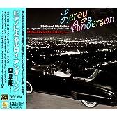オリジナル・ピアノ版 ルロイ・アンダーソン