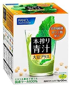 (旧)ファンケル(FANCL)本搾り青汁 大豆プラス 30本入り 11g×30本