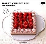 Happy cheesecake season recipe 春夏編 ([バラエティ])