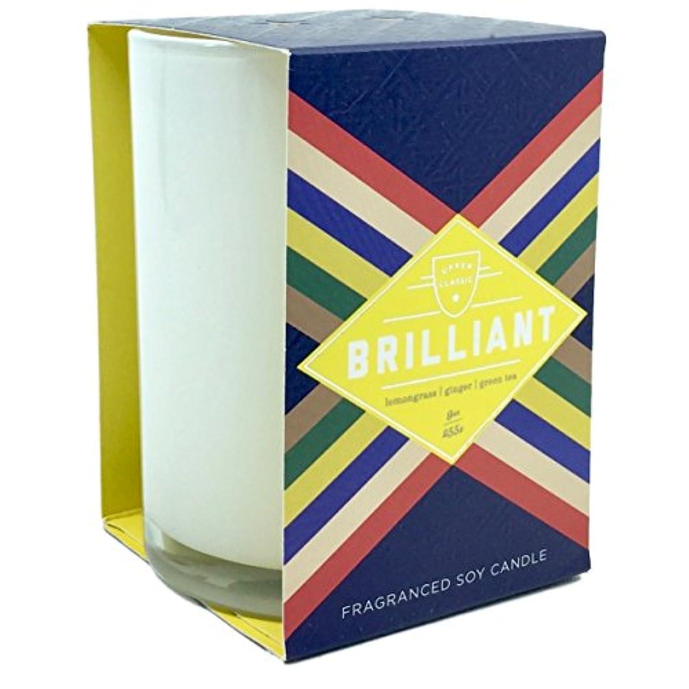 文明化適度な移行するUpperクラシックBrilliant Lemongrass GingerグリーンティーScented Candle