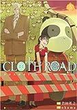 CLOTH ROAD 5 (ヤングジャンプコミックス)