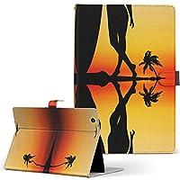 RM-AT703 カンタンPad3 ドンキホーテ タブレット 手帳型 タブレットケース タブレットカバー カバー レザー ケース 手帳タイプ フリップ ダイアリー 二つ折り スポーツ サーフィン 海 イラスト rmat703-003598-tb