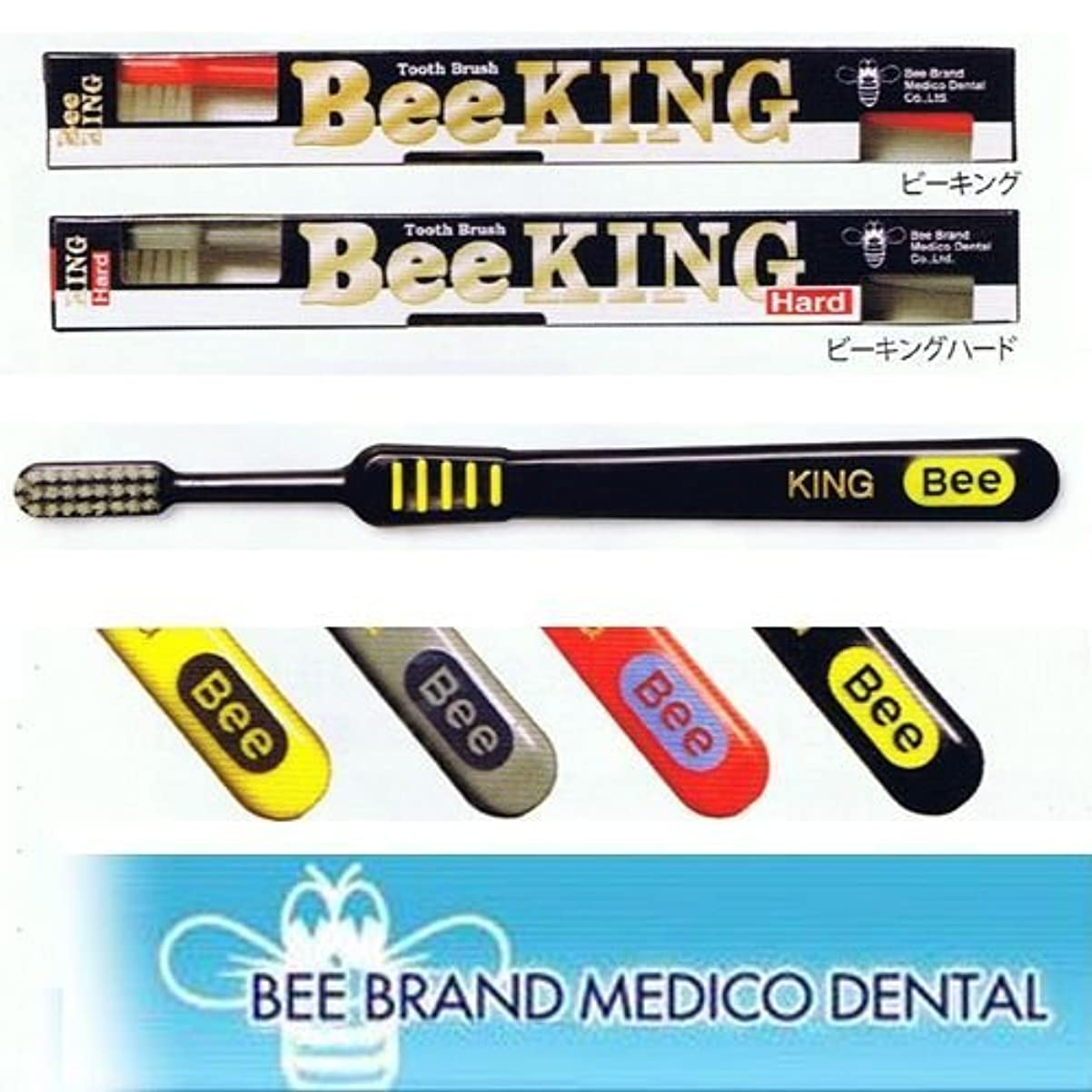 ピットバウンス命令的BeeBrand Dr.BEE 歯ブラシ キング ふつう