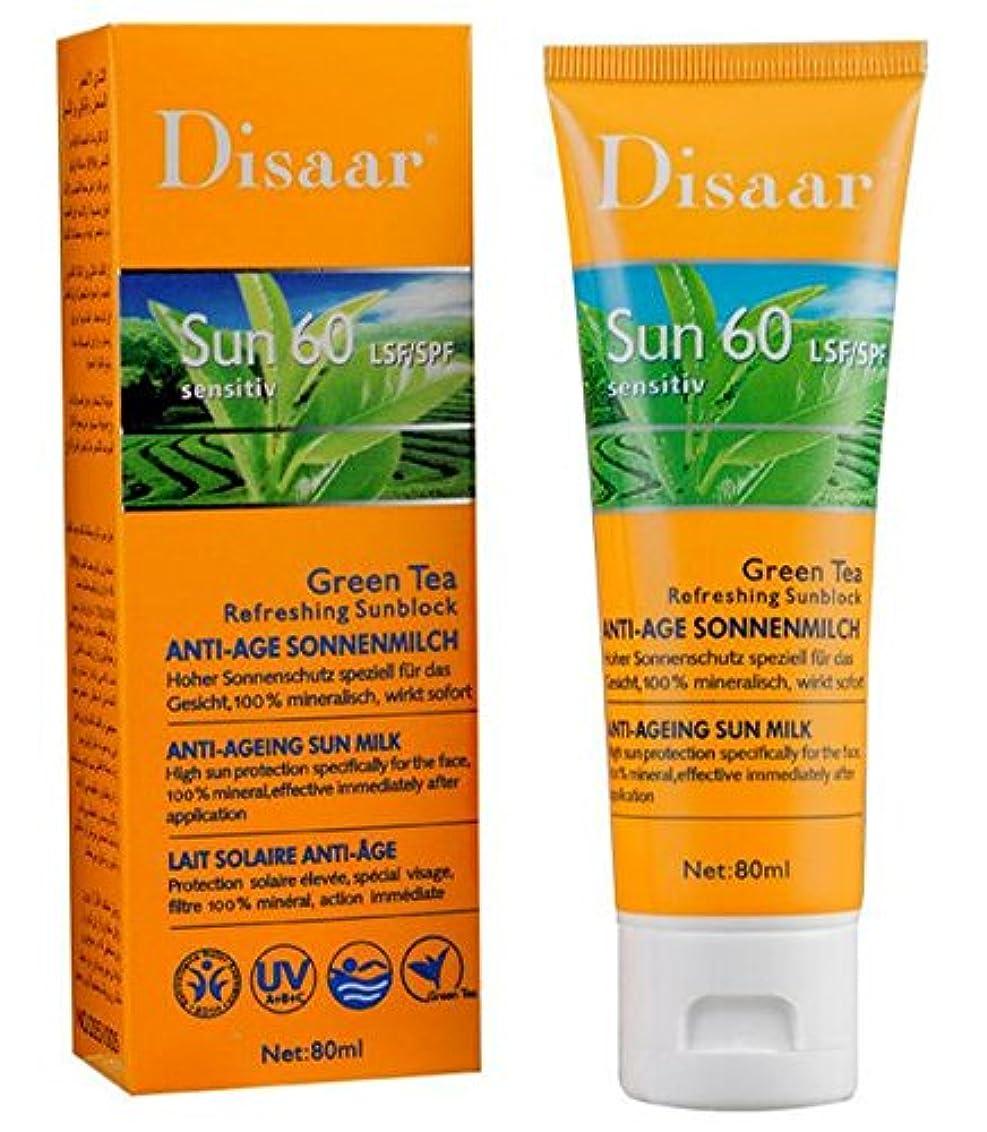 メディカル区別免疫する新Disaarグリーン爽やかSunb日クリーム80グラム/個SPF 60 PA ++フェイスケア