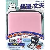 2DS用セミハードポーチ『スリムEVAポーチ2D(ピンク)』