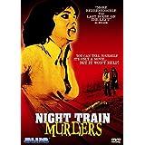暴行列車(1975)/ Night Train Murders(北米版)(リージョン1)[DVD][Import]