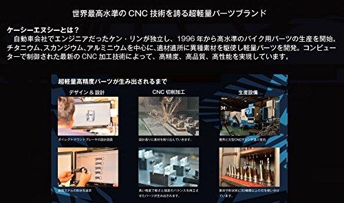 KCNC ブレーキパーツ シュー MTB ペア 205401