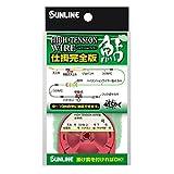 サンライン(SUNLINE) ハイテンションワイヤ-鮎仕掛完全版  0.08号