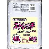 日本技研工業 ゴミ袋 透明 45L 65cm×80cm 厚さ0.02mm ストレッチ 伸びやすく裂けにくい 中身が見える ST100T 100枚入