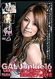 GAL Junkie16 桐生さくら オレ達エゴマゾ★美GALでフェチれ! ! [DVD]