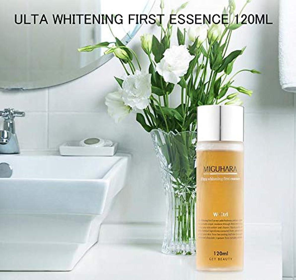 区画ひどく記念碑的なMIGUHARA Ultra Whitening First Essence 120ml/ウルトラホワイトニングファーストエッセンス