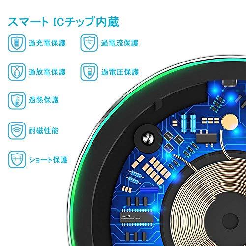 『ワイヤレス充電器xingmeng iPhone X/XS/XR/XS Max/ 8/8 Plus Qi 7.5W急速充電対応 Galaxy S9/S9 Plus/Note8/S8/S8 Plus/S7/S7 Edge/Note 5/S6 Edge Plus 10W対応 Qi認証済み 置くだけ充電 qi 充電器』の6枚目の画像