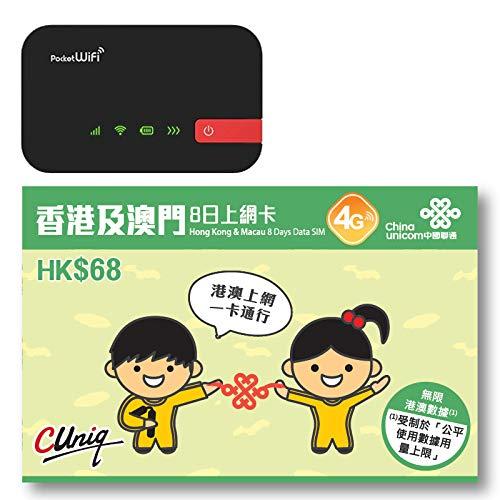 SIMフリーHUAWEI 506HW ポケットwifiモバイルルーターとChina Unicom マカオ・香港プリペイドSIMカードのお得なセット!4G マカオ・香港SIM 7日利用可能