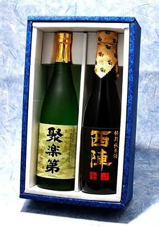 佐々木酒造 セット ギフト箱付聚楽第 純米吟醸 720ml 西陣 720ml 日本酒