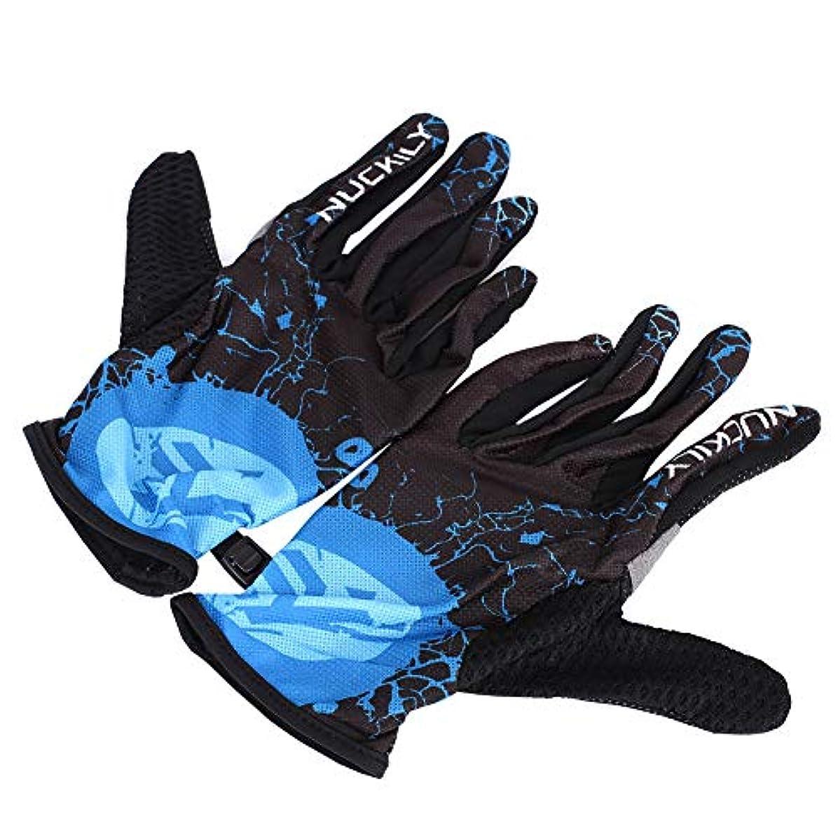 線形広まった制限Rosepoem Ridding Gloves Motorcycle Glovesマウンテンバイクサイクリング 丈夫なハーフフィンガーグローブ
