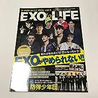雑誌 EXO 防弾少年団