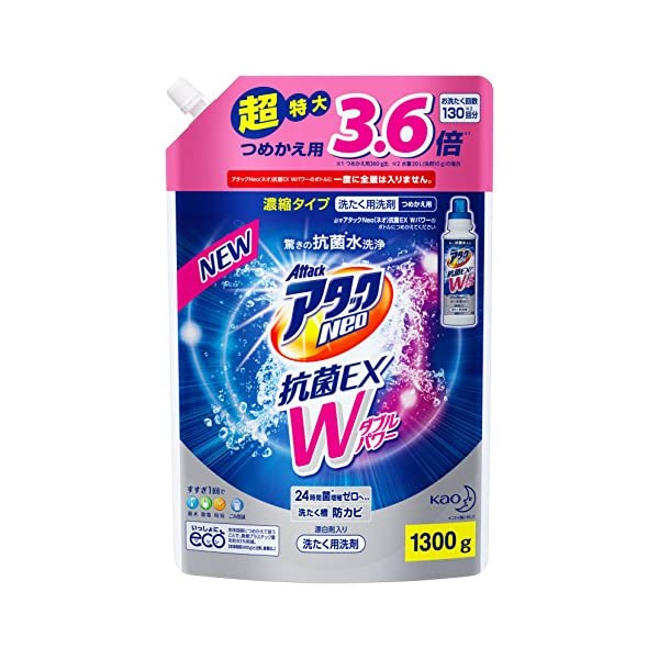 【大容量】アタックNeo 抗菌EX Wパワー 洗...の商品画像