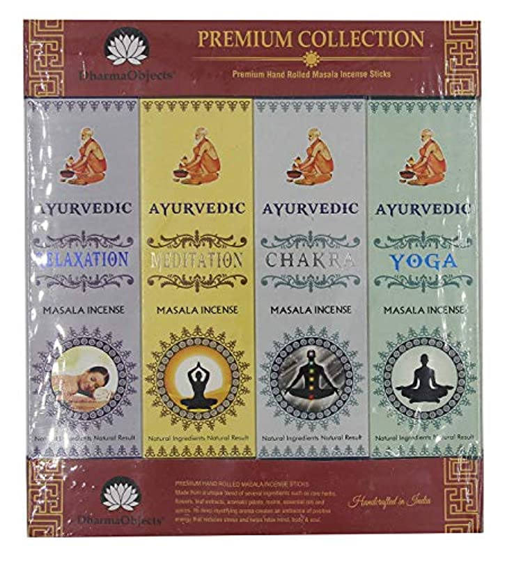(Multi) - Gift Set of 12 Ayurvedic Nag Champa Kasturi Chandan Patchouli Agarwood Meditation Rose Stress Relief...
