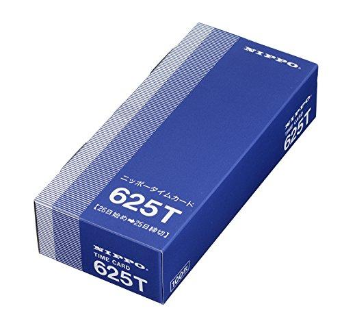 標準タイムカード100枚りケース 25日締め用625T