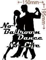 カッティングステッカー No Ballroom Danse No Life (ダンス)・1 約150mm×約195mm ブラック 黒