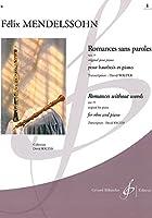 メンデルスゾーン : 無言歌集 作品30 第一巻 (オーボエ、ピアノ) ビヨドー出版