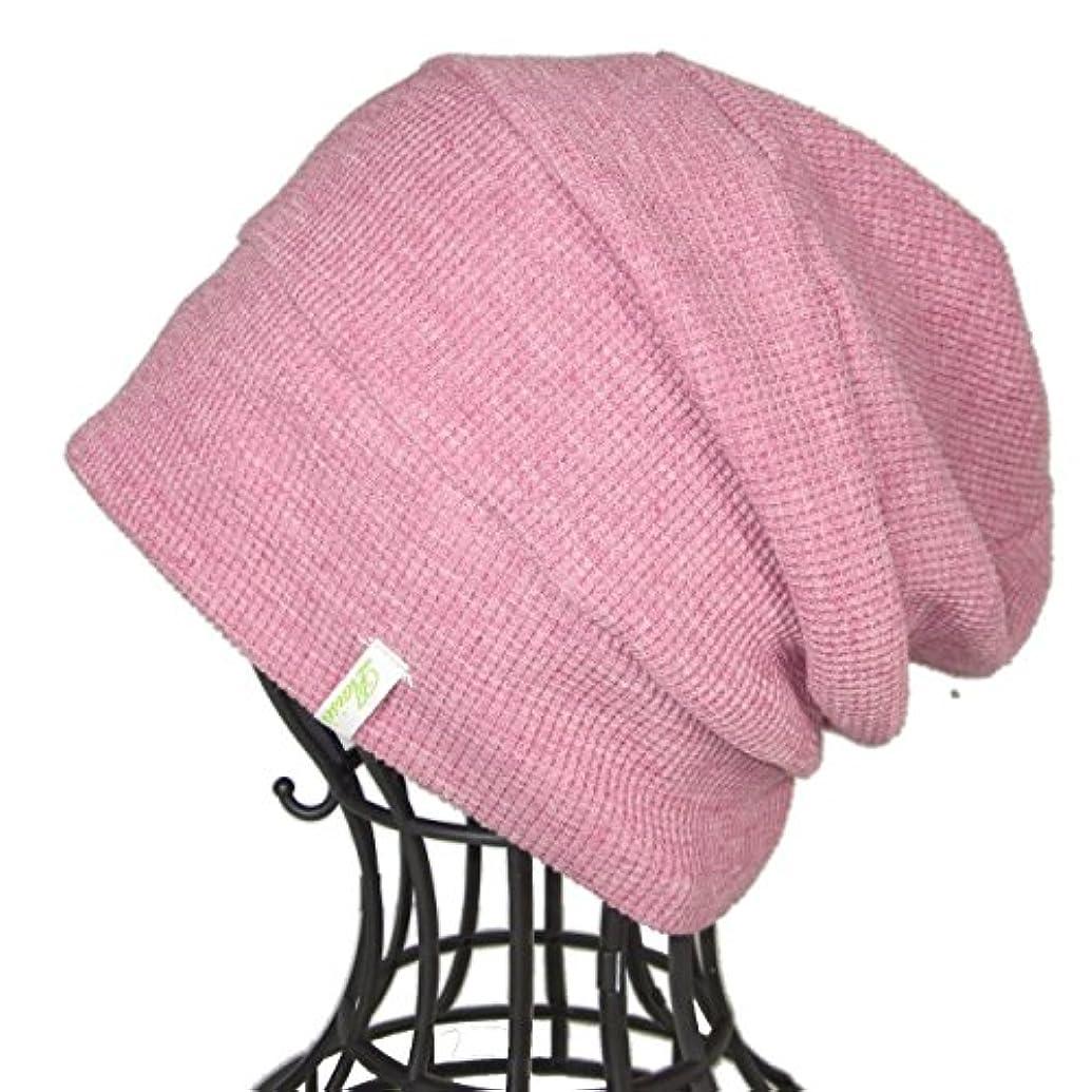一部習字ホイットニー医療用帽子 オーガニック 抗がん剤帽子/段々ワッチピンク杢/医療帽子プレジール