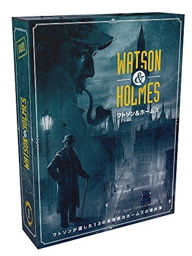 ワトソン&ホームズ 日本語版