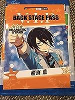 アイドルマスター sideM バクステパスコレクション バックステージパス BACK STAGE PASS DRAMATIC STARS 桜庭薫