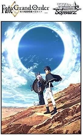 トレーディングカードゲーム ヴァイスシュヴァルツ トライアルデッキ+(プラス) Fate/Grand Order -絶対魔獣戦線バビロニア-