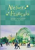 アトリエ・フランセ -見開きフランス語文法-