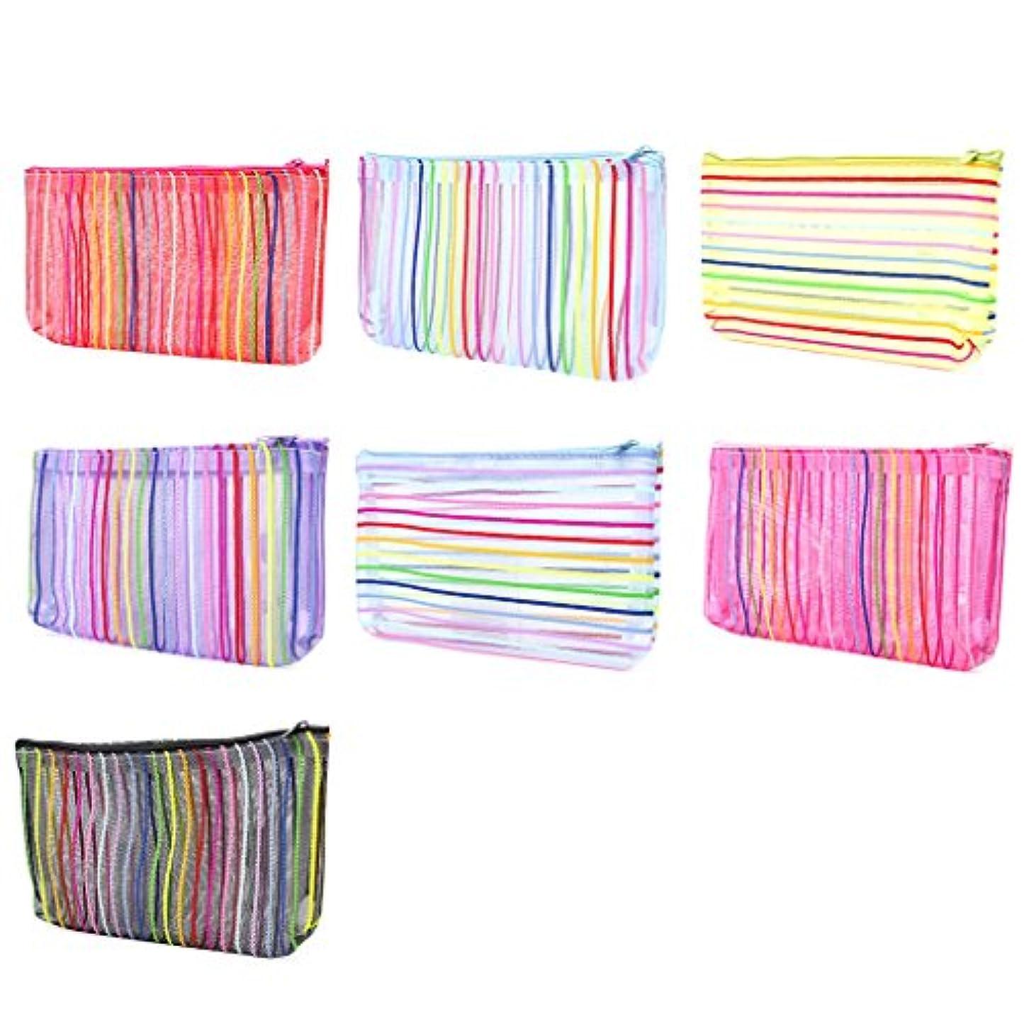 オールクリック保険SimpleLife Rainbow化粧品バッグ/ナイロンメッシュ化粧ケース/トラベルトイレタリーポーチオーガナイザーバッグ(ジッパー付き)(ランダムカラー)