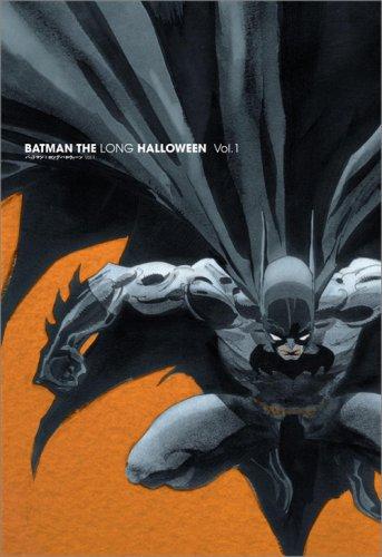 バットマン : ロング・ハロウィーン ♯1の詳細を見る