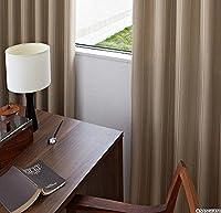 サンゲツ シックな雰囲気に馴染むステッチラインのストライプ柄 フラットカーテン1.3倍ヒダ SC3363 幅:250cm ×丈:160cm (2枚組)オーダーカーテン