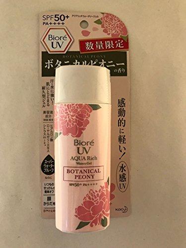 ビオレ UVアクアリッチウォータリージェル ボタニカルピオニーの香り SPF50+/PA++++ 90ml 花王