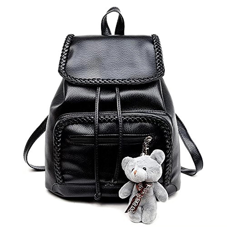 【ユウエ】リュック レディース かわいい リュックサック PU革バッグ 黒 ぬいぐるみ付き デイパック バッグ 鞄 撥水加工 大容量 通勤通学 女性用 018-mgls-x-3(F ブラック )