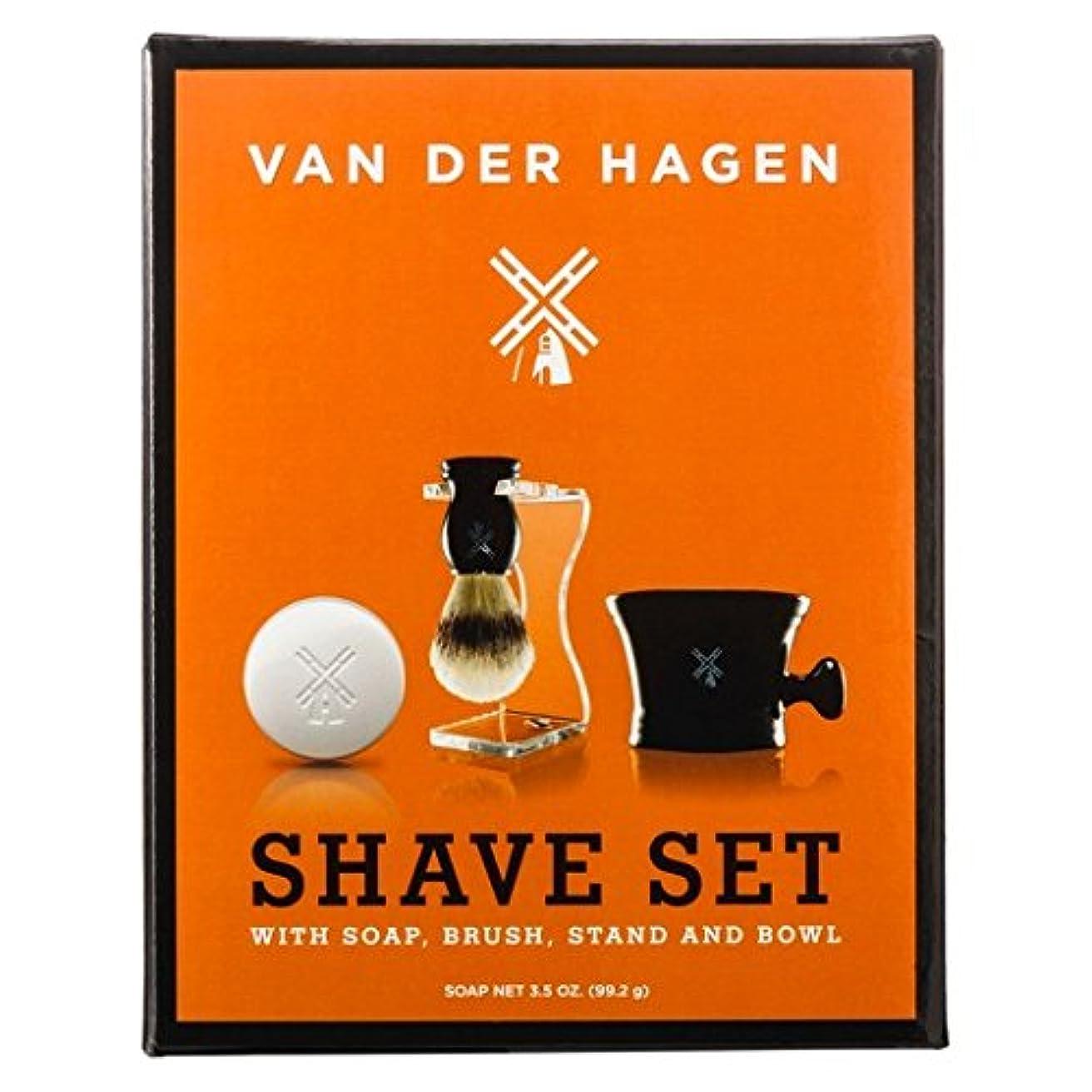快適鉱夫導出Van der Hagen Premium 4 Piece Shave Set ファンデルハーゲンプレミアム4ピースシェーブセット [並行輸入品]