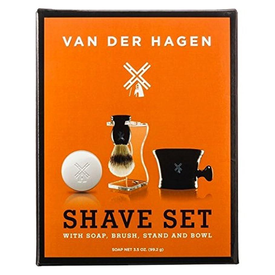 請負業者めんどり飛行場Van der Hagen Premium 4 Piece Shave Set ファンデルハーゲンプレミアム4ピースシェーブセット [並行輸入品]