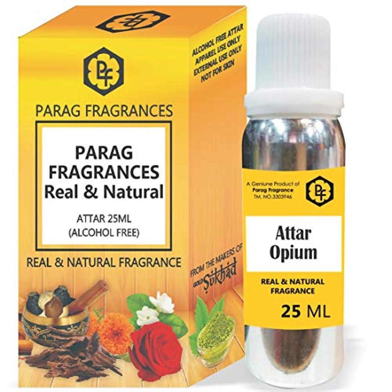 円形膿瘍スーツケース50/100/200/500パック内の他のエディションファンシー空き瓶でParagフレグランス25ミリリットルアヘンアター(アルコールフリー、ロングラスティング、ナチュラルアター)