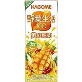 カゴメ 野菜生活100 黄の野菜 200ml×24本