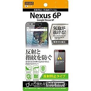 レイ・アウト Google Nexus 6P ...の関連商品6