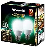 パナソニック LED電球 口金直径26mm プレミアX 電球40形相当 昼白色相当(4.4W) 一般電球 全方向タイプ 2個入り 密閉器具対応 LDA4NDGSZ42T