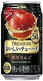 タカラ おいしいチューハイプレミアム 濃厚りんご 335ml✕12本