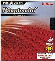 ニッタク(Nittaku) 卓球 ラバー ピンプルミニ 表ソフト 変化系 NR-8531 レッド 厚
