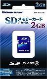 ハギワラシスコム SDカード 2GB CLASS4対応 Tシリーズ HPC-SD2GT4C