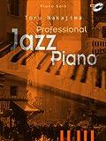 ピアノソロ 「プロフェッショナル・ジャズ・ピアノ」 中島 徹 【CD付】