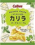 カルビー Potatochipsカリラ チーズ&ハーブ味 60g×12袋
